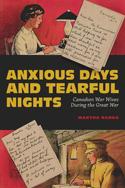 Anxious Days and Tearful Nights