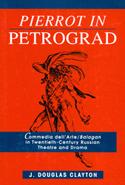 Pierrot in Petrograd