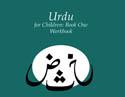Urdu for Children, Book 1: Work Book