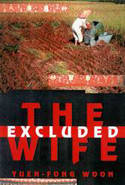 The Excluded Wife