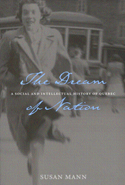 The Dream of Nation, Second Edition