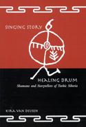 Singing Story, Healing Drum