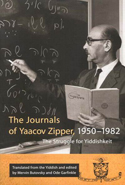 The Journals of Yaakov Zipper, 1950-1982