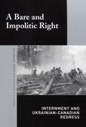 A Bare and Impolitic Right