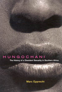 Hungochani, First Edition