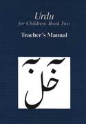 Urdu for Children, Book II, Teacher's Manual
