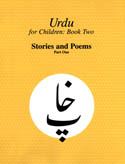 Urdu for Children, Book II, Stories and Poems, Part One