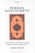 Persian Manuscripts in the Libraries of McGill University