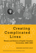 Creating Complicated Lives