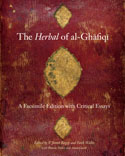 The Herbal of al-Ghafiqi