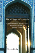The al-Baqara Crescendo