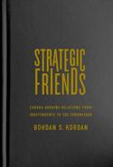 Strategic Friends