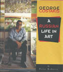 George Costakis