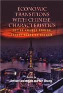 Economic Transitions with Chinese Characteristics V2