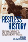 Restless History