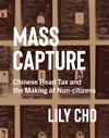 Mass Capture
