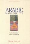 Arabic Manuscripts in the Libraries of McGill University