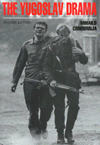 Yugoslav Drama, First Edition, The