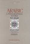 Arabic Lithographed Books
