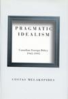 Pragmatic Idealism