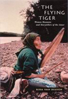 Flying Tiger, The