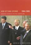 How Ottawa Spends, 2004-2005