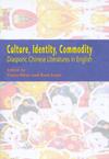 Culture, Identity, Commodity