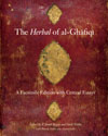 Herbal of al-Ghafiqi, The