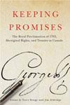 Keeping Promises