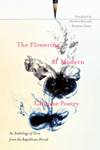 Flowering of Modern Chinese Poetry, The
