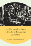 Portrayal of Jews in Modern Bielarusian Literature, The