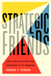 Strategic Friends
