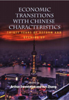 Economic Transitions with Chinese Characteristics V1
